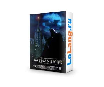 Бэтмен Начало на английском языке с субтитрами