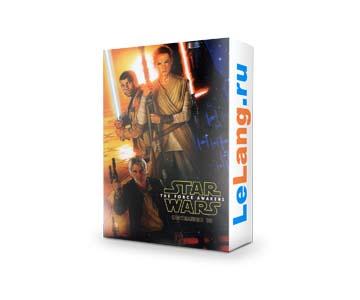 Звездные войны 7 Пробуждение силы на английском языке с ...