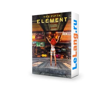 Пятый элемент на английском языке с субтитрами в HD