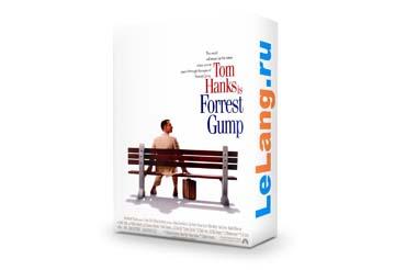 Форрест Гамп  на английском языке с субтитрами