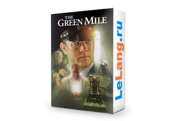 Зеленая миля на английском языке с субтитрами в HD
