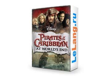Пираты Карибского моря На краю света на английском языке с субтитрами