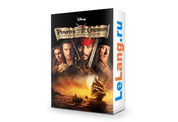 Пираты Карибского моря Проклятие Чёрной жемчужины на английском языке с субтитрами