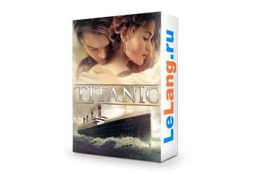 Титаник на английском  с английскими и русскими субтитрами в HD