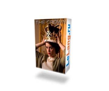 Корона      на английском с субтитрами
